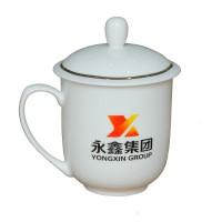 陶瓷茶杯定做 茶杯免费设计 定做陶瓷茶杯厂家