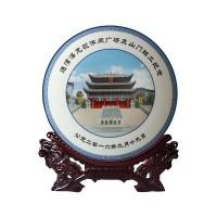 活动纪念盘子定做 定做70周年陶瓷纪念盘