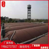 潍坊诸城牛场软体沼气池沼气袋参数使用养牛养出新理念