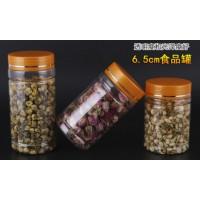 pet透明食品罐螺旋易拉罐塑料包装罐塑料罐塑料罐子包装罐