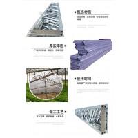 文洛式溫室桁架 溫室專用復合梁大棚骨架大棚桁架桁架