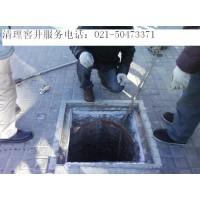 上海松江区泖港镇清理污水池操作安全