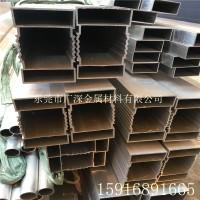 浙江铝方管厂家#50*50凹槽铝天花方通管#