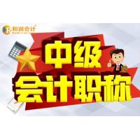 合肥会计培训学校注册会计师培训