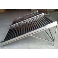 4噸太陽能熱水系統 太陽能熱水工程  可定做 賓館、浴場兼可