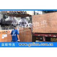 整车运输公司 湖南国联物流 灵活调配提高效率