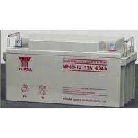 廣州天河湯淺12V100AH免維護蓄電池銷售更換安裝