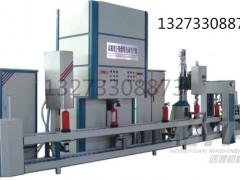 灭火器自动罐装设备生产线干粉灌装专业生产厂家