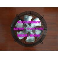 康普艾冷却风扇/风扇叶100003381/100002266/A11517074
