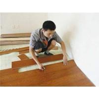 天津铺贴木地板技术培训