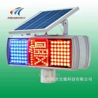 供應太陽能慢字爆閃燈 太陽能爆閃燈 led警示燈生產廠家