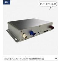 新能源电动车分时租赁智能终端TBOX