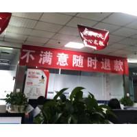 郑州管城区公司吊销需要什么手续