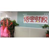 郑州管城区公司吊销需要什么材料