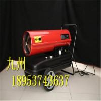 养鸭养鸡暖风炉,柴油小型暖风机多少钱一台