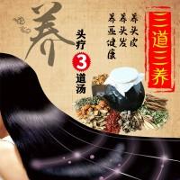 茶麸老姜洗发粉水 头道汤三道三养头疗熏蒸包厂家oem代加工
