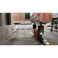 鄭州柵欄道閘車牌識別設備供應