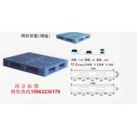 塑料托盤—網狀貨架(焊接)系列