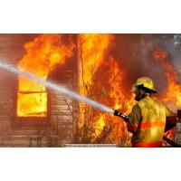 2020福建国际消防设备技术交流展览会