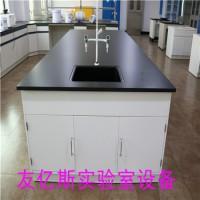 友亿斯实验室工作台.钢木实验台柜.操作台.实验室中央台