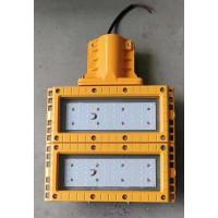 定制壳体RL93防爆路灯毛坯件支架