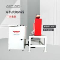 咸宁电机壳加热器维修江苏齿轮快速电机壳加热器厂家维修安全可靠