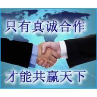 青島到靜海物流公司歡迎您光臨2020