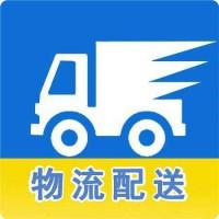 青島到奉節物流公司歡迎您光臨2020