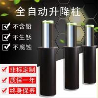 液壓升降柱 遙控升降柱 氣動升降柱 防撞柱