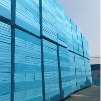 赣州市暖空间b1级挤塑板厂家销售
