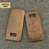 迪帕奇新款实木手机壳二合一防摔木纹手机套