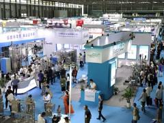 2020上海國際生物制藥與技術裝備展覽會