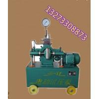 计算机控制试压泵产品的主要组成部件