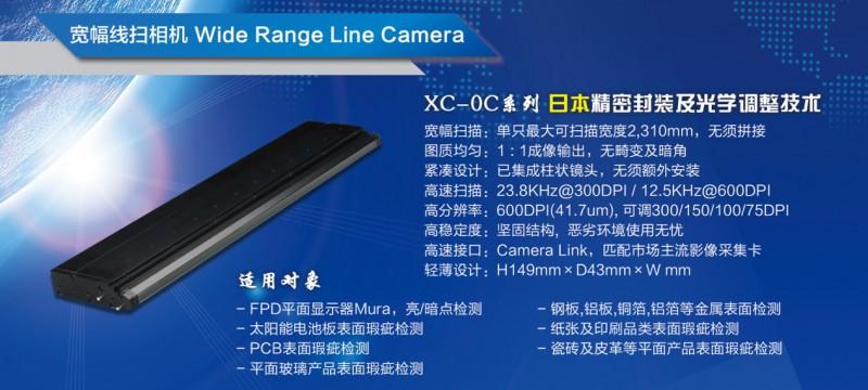 XC-0C