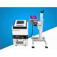 供应紫外激光喷码机