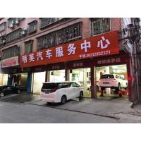 梅州广告招牌制作,安装