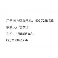2020江苏卫视《非诚勿扰》广告植入费用