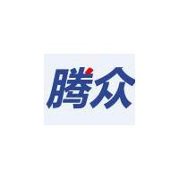 2020杭州电视台广告部/广告投放费用