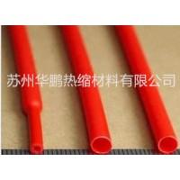 供应硅胶热缩套管,***橡胶热缩套管,PVDF热缩套管