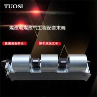 江蘇 風機盤管 空調設備  機組  水溫空調  新風換機