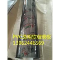PVC软板、透明软玻璃、塑料桌垫