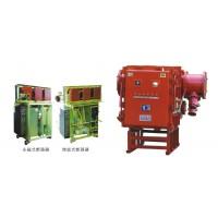 供应PJG-630/10矿用隔爆兼本质安全型高压真空配电装置