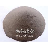 超低價生産 優質 霧化矽鐵粉 貨源充足