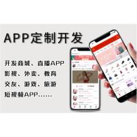 东莞直播软件开发_广东振威软件开发有限公司