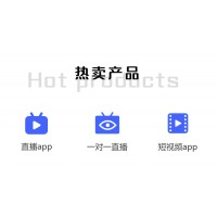 東莞短視頻軟件開發-廣東振威軟件開發有限公司