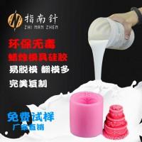 供應蠟燭工藝品模具硅膠手工蠟燭模具工藝品蠟燭模具硅膠不冒油