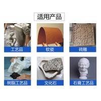 工藝品模具硅膠模具硅膠廠家供應翻模次數多模具硅膠免費試樣