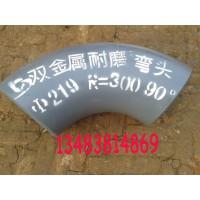 湖南雙金屬耐磨彎頭生産廠家供您選擇