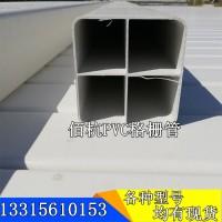 UPVC格栅管四孔通信格栅管 92小九孔格栅管