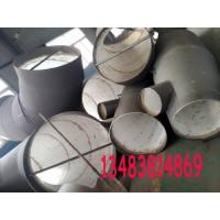 陶瓷贴片耐磨弯头价格-沧州博洋耐磨管道